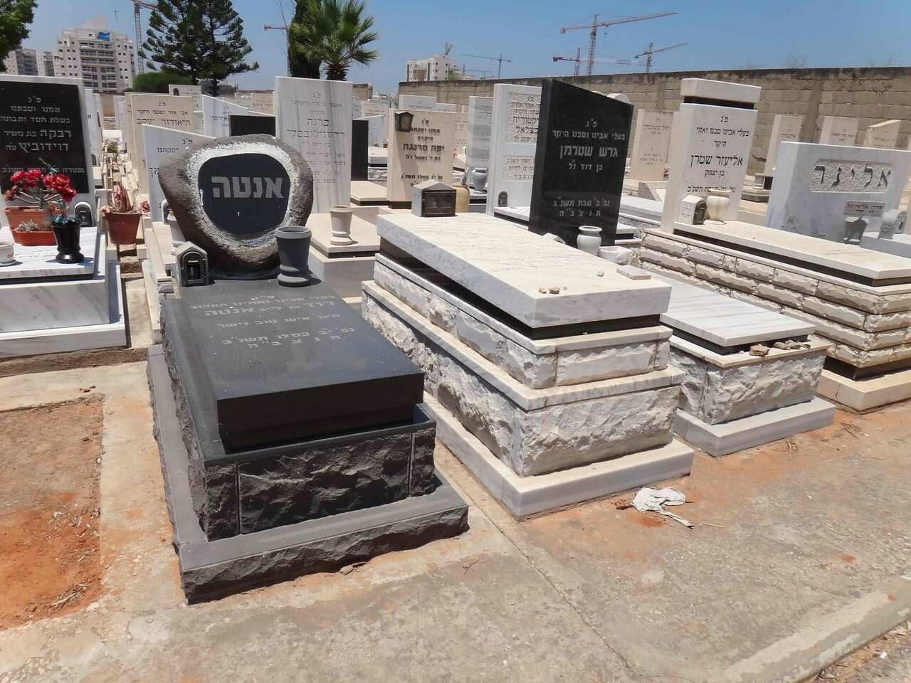 Памятники в израиле цена город стаханов норильской области памятники усопшим ставить