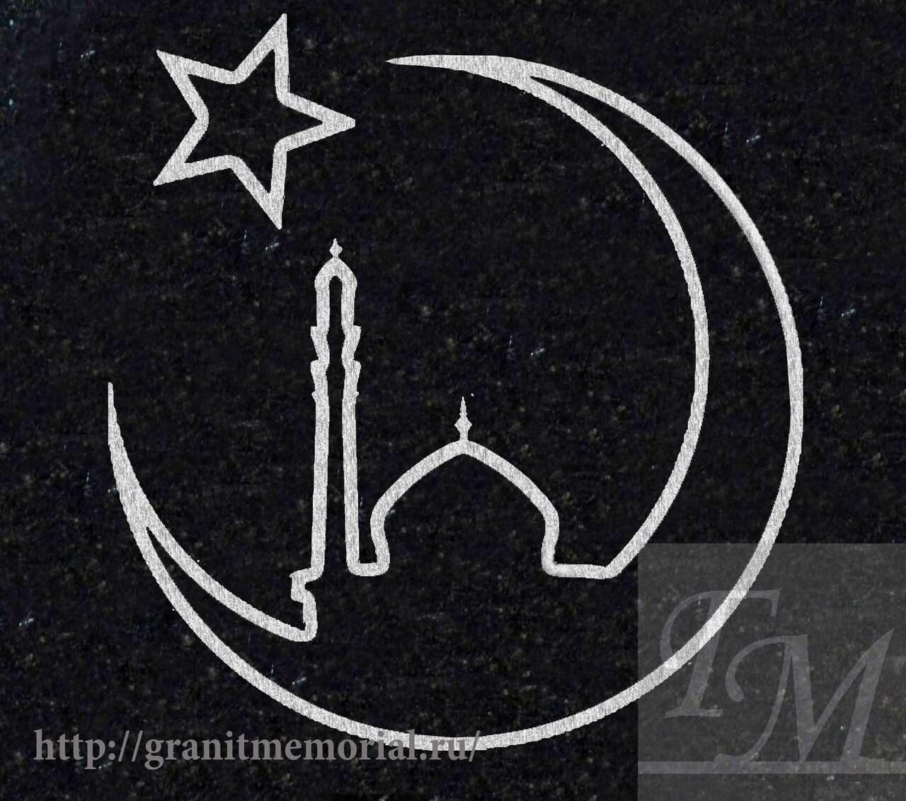 картинки полумесяц со звездой